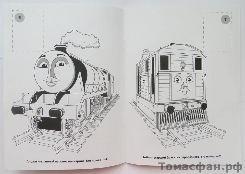 Играть в детское рисование и раскраска